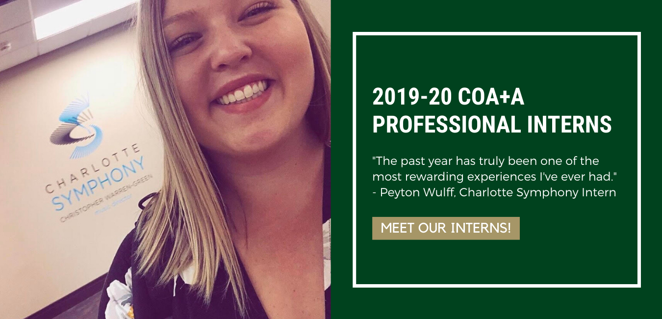 Read about the 2019-20 CoA+A Professional Interns here.